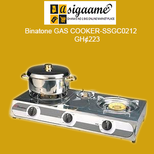 GAS COOKER SSGC0212PNG 1525795537