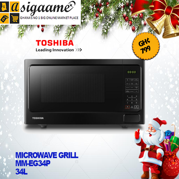 MICROWAVE GRILL MM EG34P